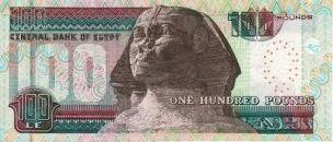 Lira Egiziana