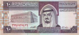 Riyal Saudita